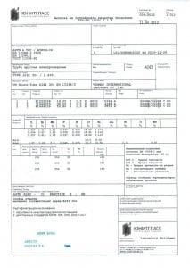 sertifikat_kruglaya_truba_AISI304