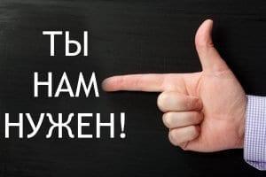 Вакансии Юнит Гласс