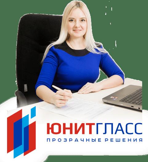 Егерева Александра