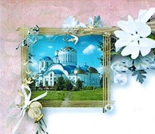 Благотворительная поддержка Храма во имя Московских святых.