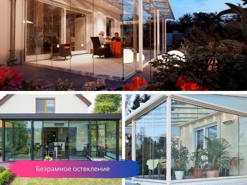 Безрамное остекление коттеджей домов купить в москве на заказ у производителя