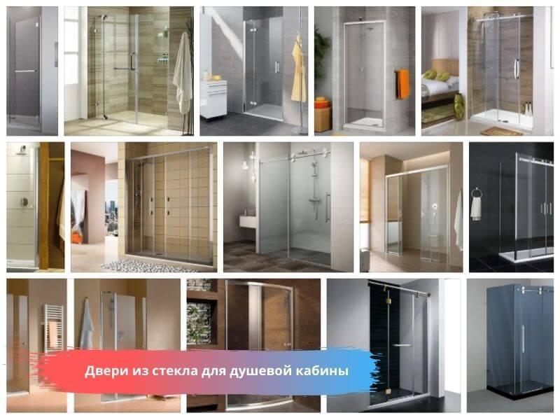 Двери из стекла для душевой кабины купить на заказ в Москве
