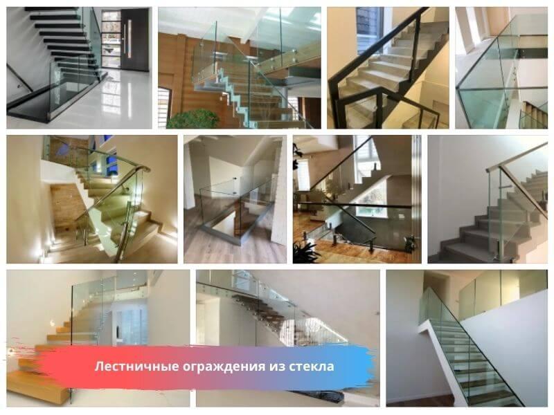 Лестничные ограждения из стекла на заказ в Москве