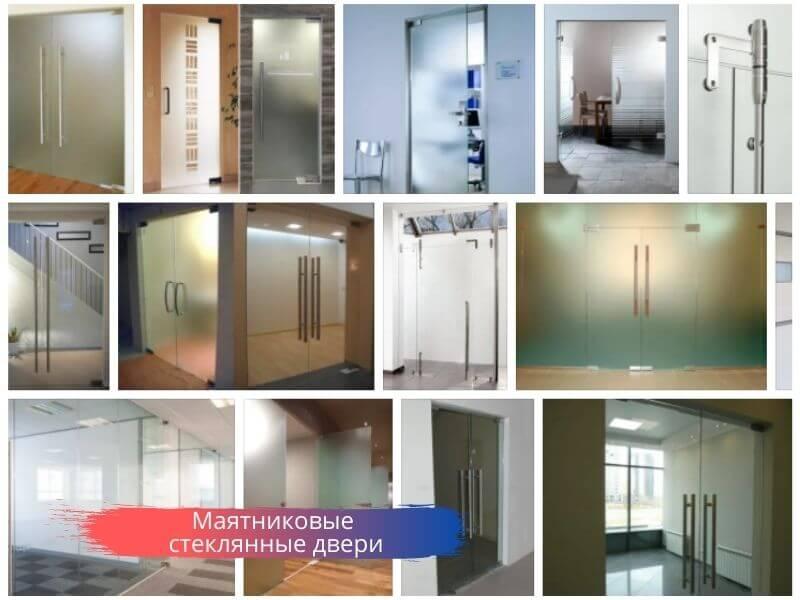Маятниковые стеклянные двери от производителя фото
