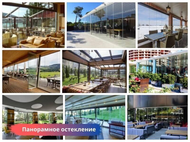 Безрамное остекление фасадов кафе, ресторанов, летних площадок на заказ в Москве