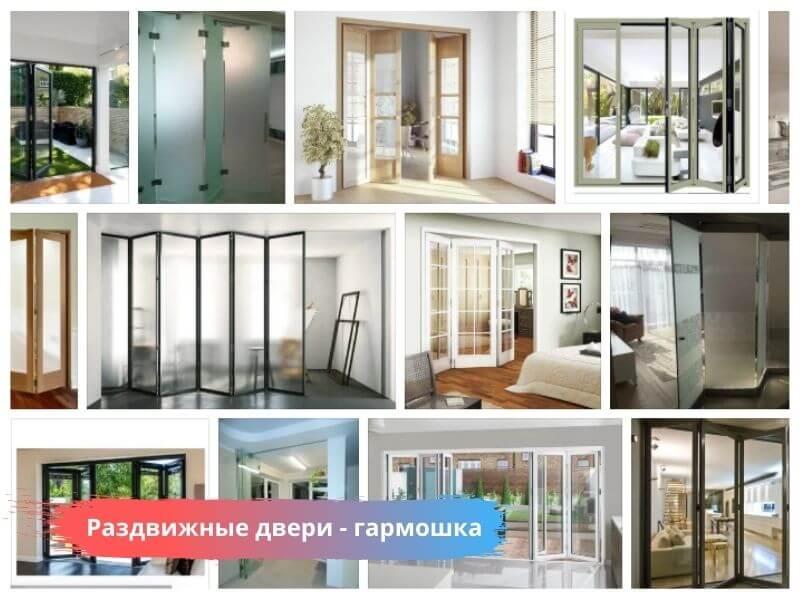 Раздвижные двери – гармошка из стекла в Москве производство на заказ