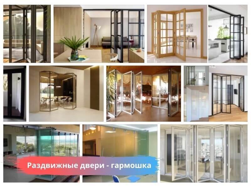 Раздвижные двери – гармошка из стекла фото