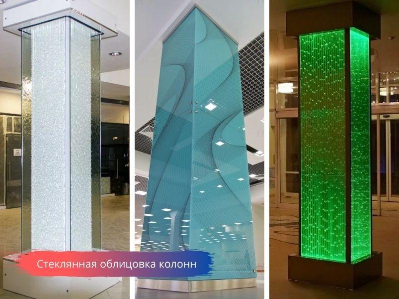 Стеклянная облицовка колонн в Москве