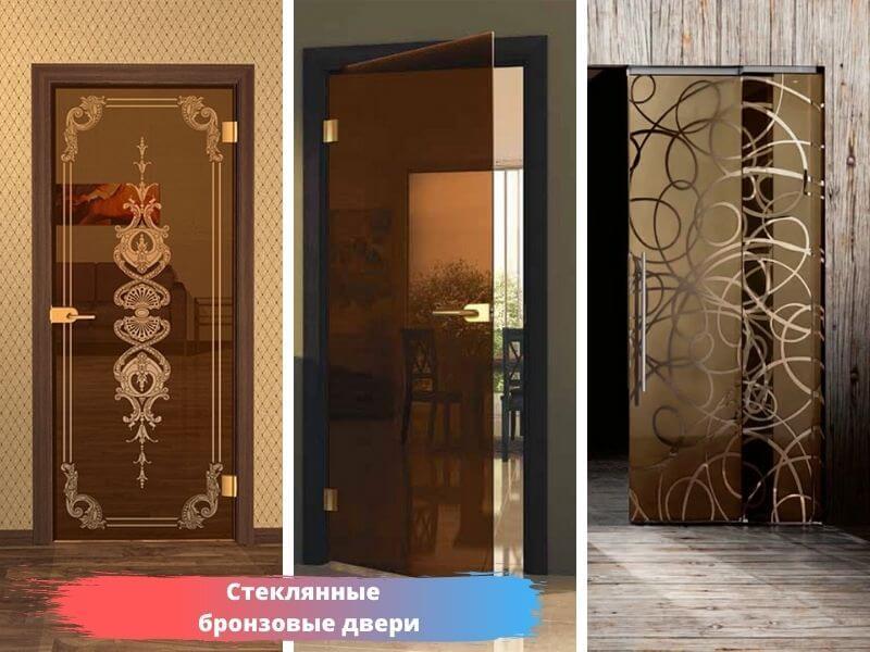Стеклянные бронзовые двери