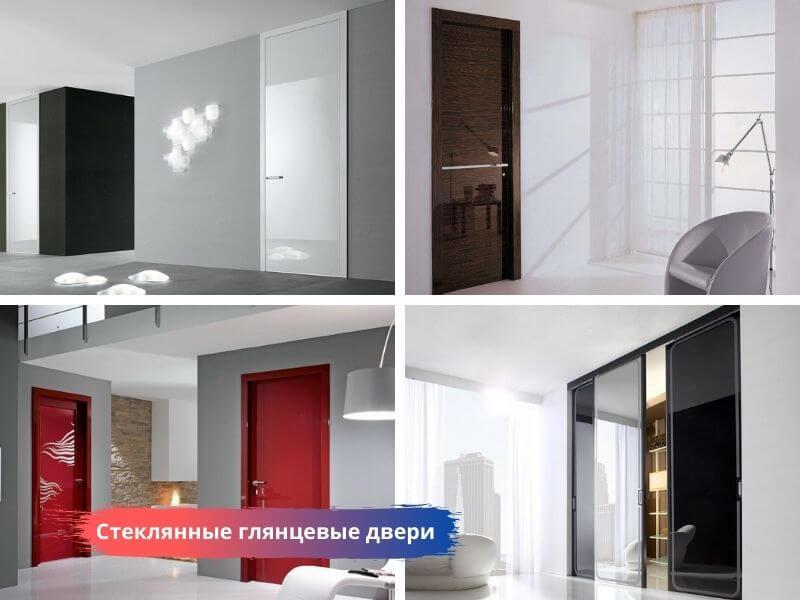 Стеклянные глянцевые двери в интерьере