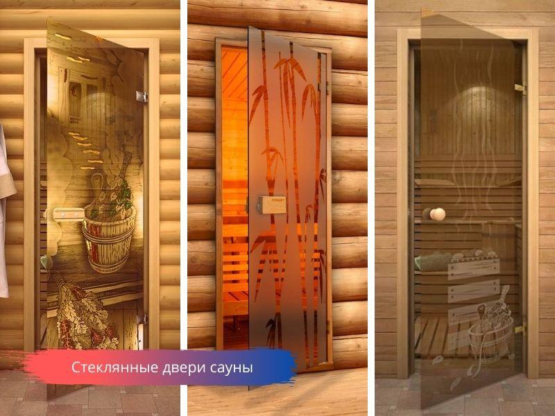 Стеклянные двери для бани с гравировкой и фотопечатью от производителя. фото работ